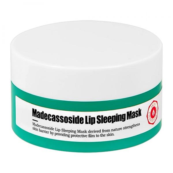 Ночная маска для губ с мадекассосидом A'PIEU Madecassoside Lip Sleeping Mask