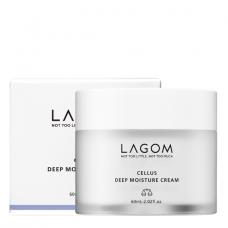 Крем для лица Lagom Cellus Deep Moisture Cream