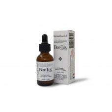 Сыворотка с эффектом ботокса MEDI-PEEL – Bor-Tox Peptide Ampoule