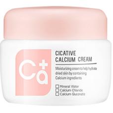 Крем с кальцием A'PIEU Cicative Calcium Cream