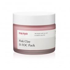 Маска с розовой глиной и каламиновой пудрой Manyo Pink Clay D-Toc Pack